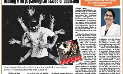 The Hans India_Pg2_12-08-17